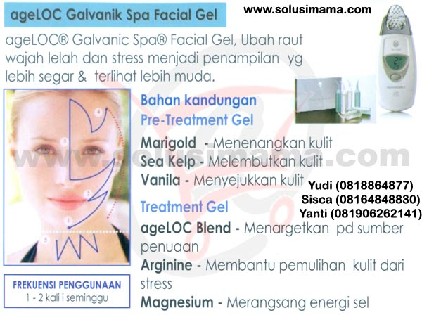 ageLOC® Galvanic Spa® Facial Gel
